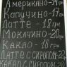 Франс.уа парк Гагарина меню Запорожье