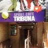 Спорт кафе Трибуна